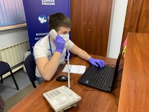 Юристы-волонтеры проведут бесплатные правовые консультации для нижегородцев