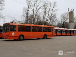 Движение автобусов изменится в связи с перекрытием Малой Покровской улицы
