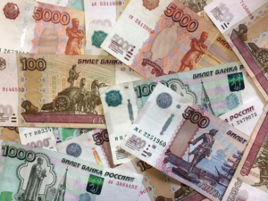Выставка «250 лет российским бумажным деньгам» откроется на железнодорожном вокзале Нижний Новгород 2 декабря