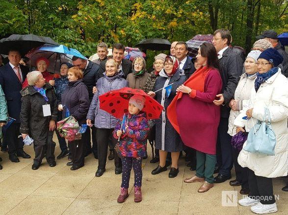 Благоустроенный Щелоковский хутор торжественно открыт в Нижнем Новгороде - фото 6