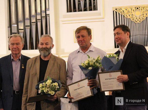 Лауреатов премии Нижнего Новгорода наградили в День города - фото 6