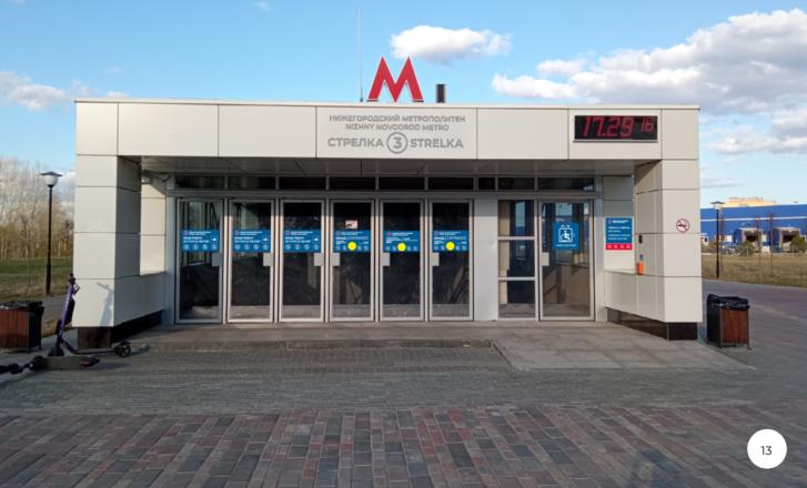 Систему навигации поменяют на четырех станциях нижегородского метро - фото 13