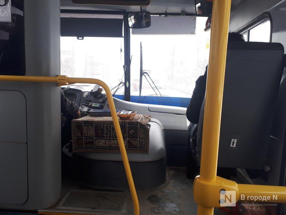 Автобусное сообщение в Балахне полностью восстановлено - фото 1