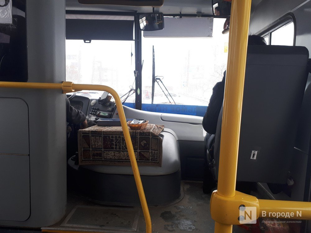 Нижегородцы возмущены новыми тарифами на проезд в маршрутках - фото 1