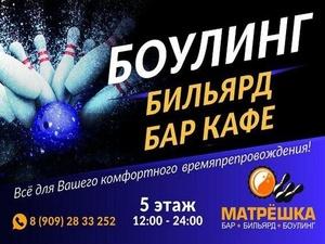 Ресторан и спорт-бар открылись в ТРЦ «Индиго Life» в Нижнем Новгороде