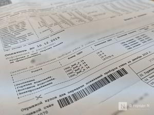 Нижегородцам рассказали о способах оплаты ЖКУ дистанционно