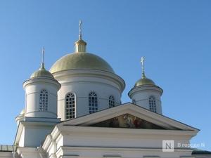 Запрет на посещение нижегородских храмов продлили до 30 апреля