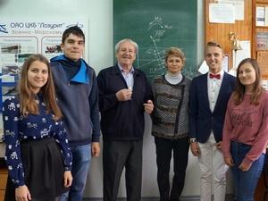Четыре проекта ученых НГТУ получили гранты РФФИ