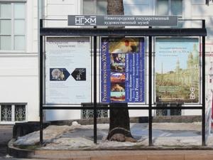 Подразделение по демонтажу незаконной рекламы появится в Нижнем Новгороде