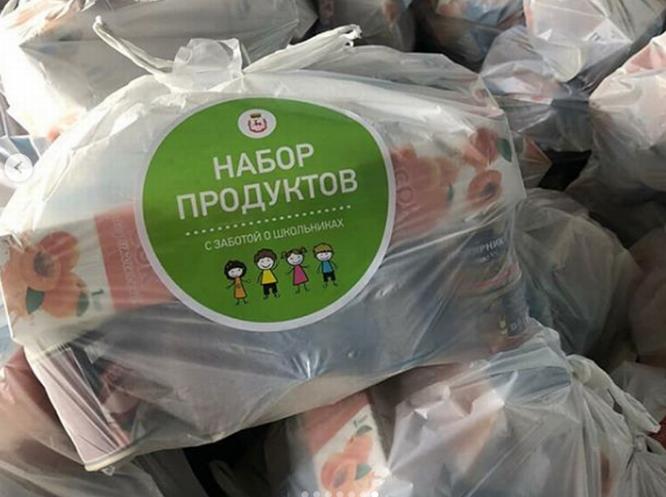 Нижегородским школьникам-льготникам продлят сроки получения бесплатных продуктов - фото 1