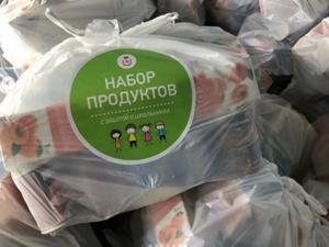 Стало известно, почему нижегородцы получают разные продуктовые наборы для школьников