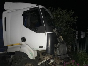 Ребенка и двоих взрослых задавил грузовик в Вачском районе