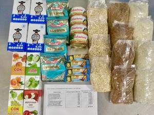 Стало известно, что войдет в майские продуктовые наборы для нижегородских школьников