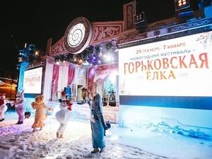 Как Нижний Новгород Новый год встречал: жители города поделились впечатлениями о «Горьковской елке»