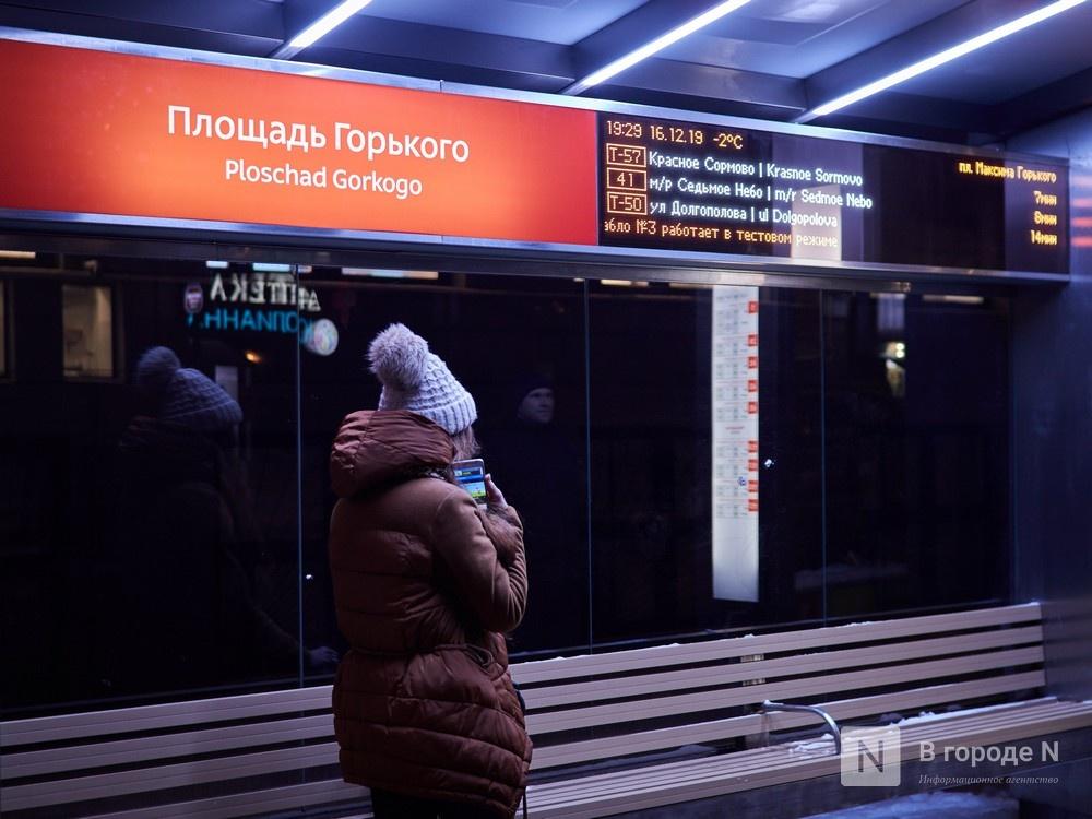Работа общественного транспорта продлится вНижнем Новгороде до3 часов ночи вНовый год