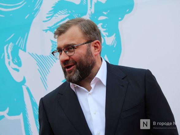 «Горький fest» открылся в пандемию в Нижнем Новгороде - фото 9