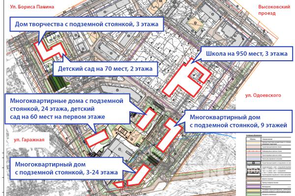 Снос частного сектора и новая дорога: чего ждать от строительства ЖК в Советском районе - фото 1