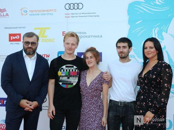 Еще больше звезд приехали на закрытие «Горький fest» в Нижний Новгород - фото 13