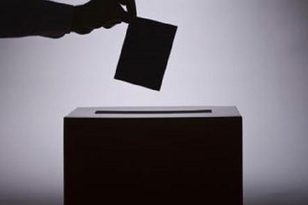 Выборы — 2018