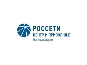 Энергоснабжение Нижегородской области восстановлено