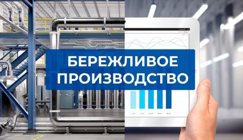 Представители НГТУ им. Р.Е. Алексеева приняли участие в конференции «Современные подходы к организации процессов» - фото 1