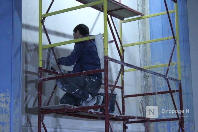 Как идет обновление центра культуры «Рекорд» в Нижнем Новгороде - фото 13